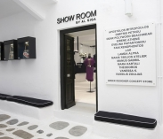 SHOWROOM BY AL GIGA
